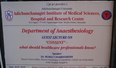 """"""" Consent """" – What should healthcare professionals know ?"""