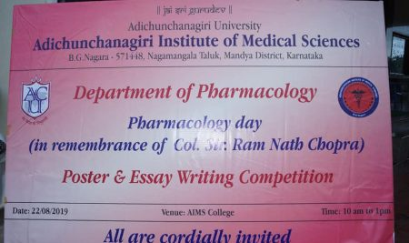"""Poster Presentation & Essay Writing Competition"" for Medical UG Students"